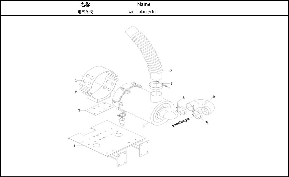 Higer Bus Wiring Diagram Gandul 457779119 – Extra M2n61 Arpc Fan Wiring Diagram