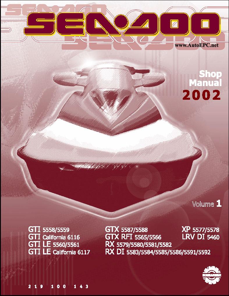 Sea Doo Bombardier Service Manual