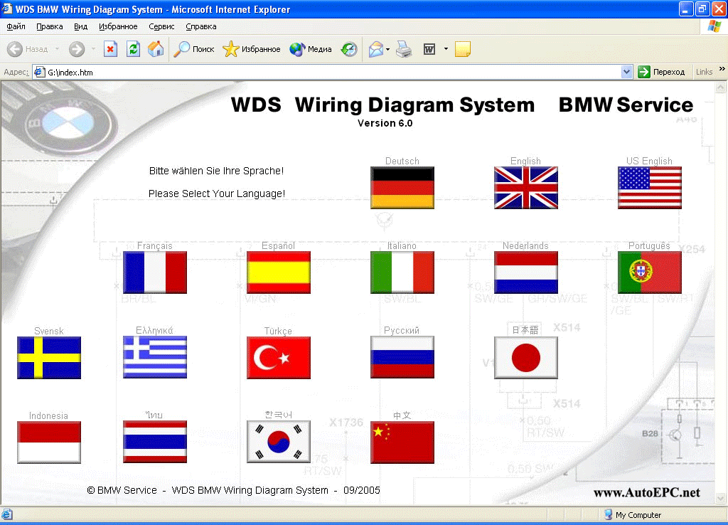 Bmw Wds 10 0 Repair Manual Order  U0026 Download