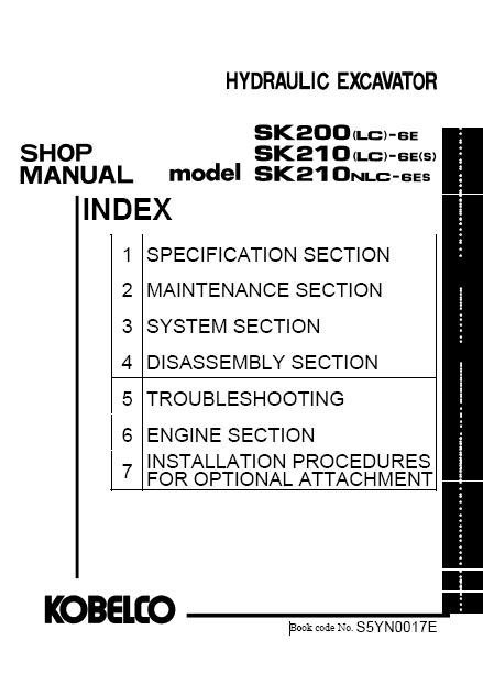 kobelco sk200 sk210 crawler excavator repair manual order. Black Bedroom Furniture Sets. Home Design Ideas