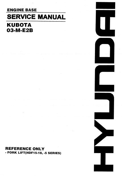 Main / Catalog / Engines Repair Manuals / Kubota 03-M-E2B Engine
