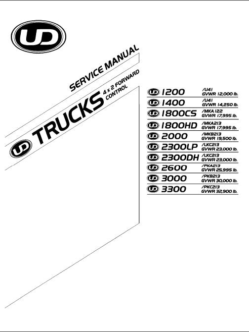 nissan ud trucks 1200  1400  1800  2000  2300  2600  3000