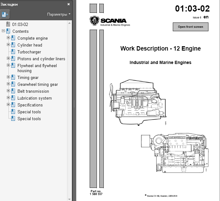Scania dc16 d116 engine workshop manual (b113) | ebay.