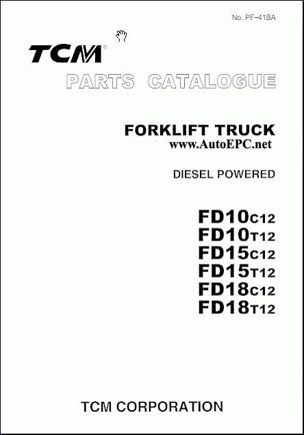 Tcm Forklift Distributor Wiring Diagram – Diagram Tcm Serial Wiring Fork Lift A45r00430