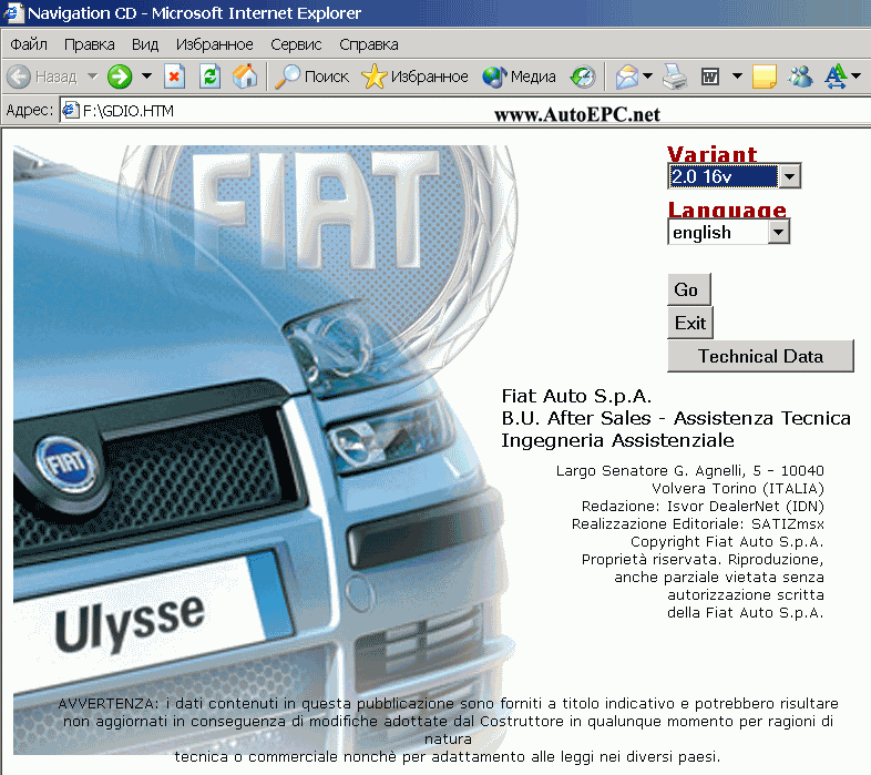 Fiat Ulysse Repair Manual Order  U0026 Download