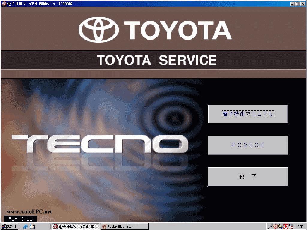 Toyota Alion Repair Manual Order  U0026 Download