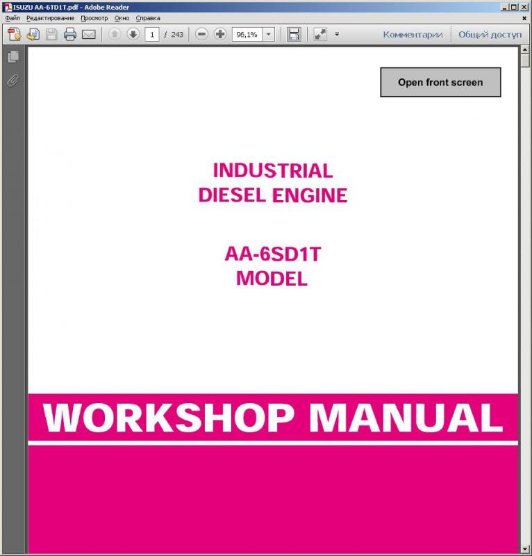 ... / Catalog / Engines Repair Manuals / Isuzu AA-6TD1T Service Manual
