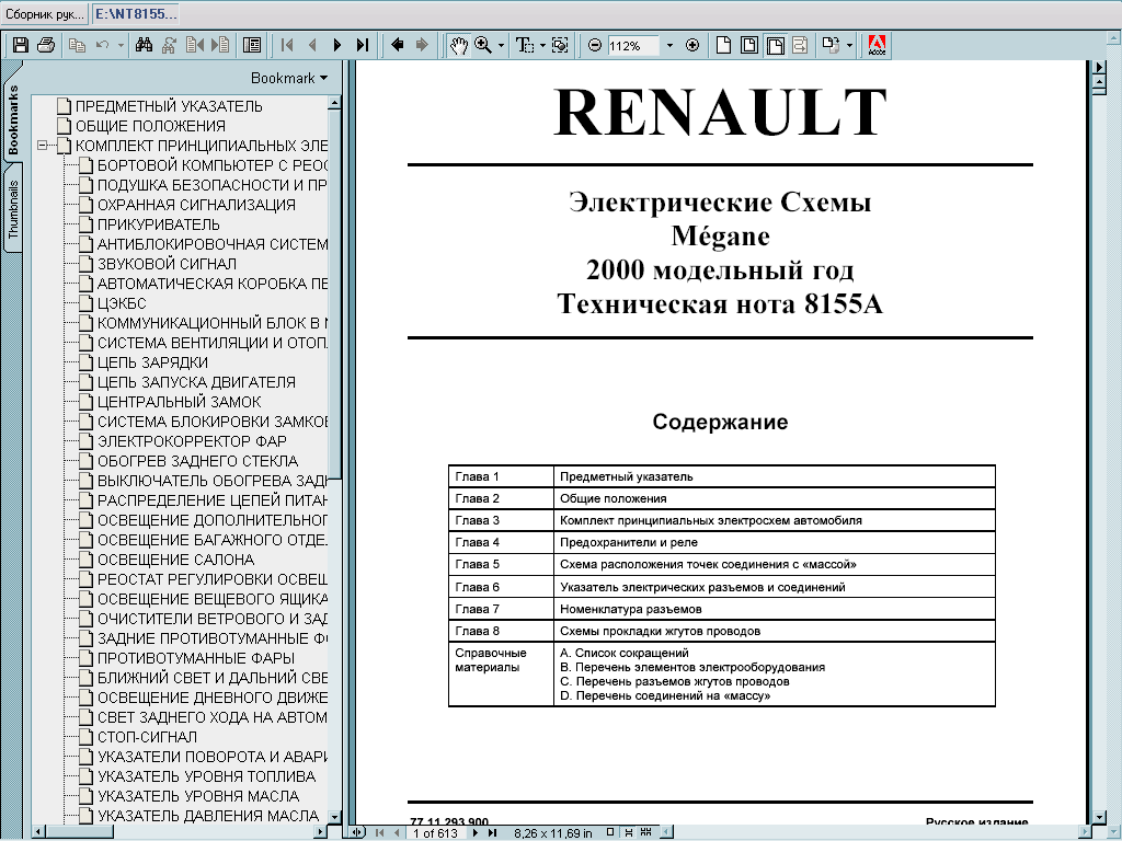 renwd1 renault wiring diagrams 1998 2000 repair manual order & download renault modus wiring diagram at metegol.co