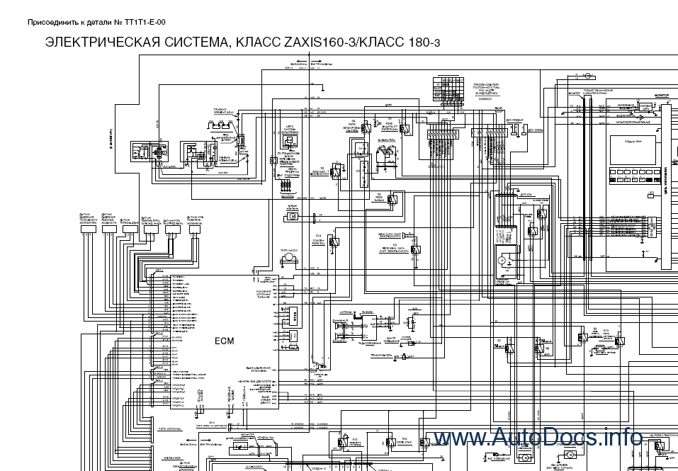 Hitachi Zx