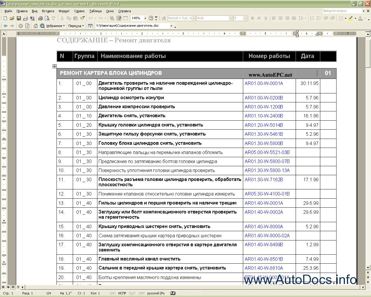 Mercedes benz actros service documentation repair manual for Mercedes benz maintenance plan