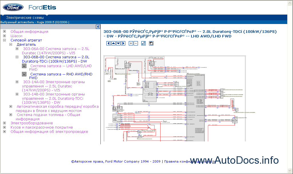 Ford ETIS Offliner Wiring Diagrams repair manual Order
