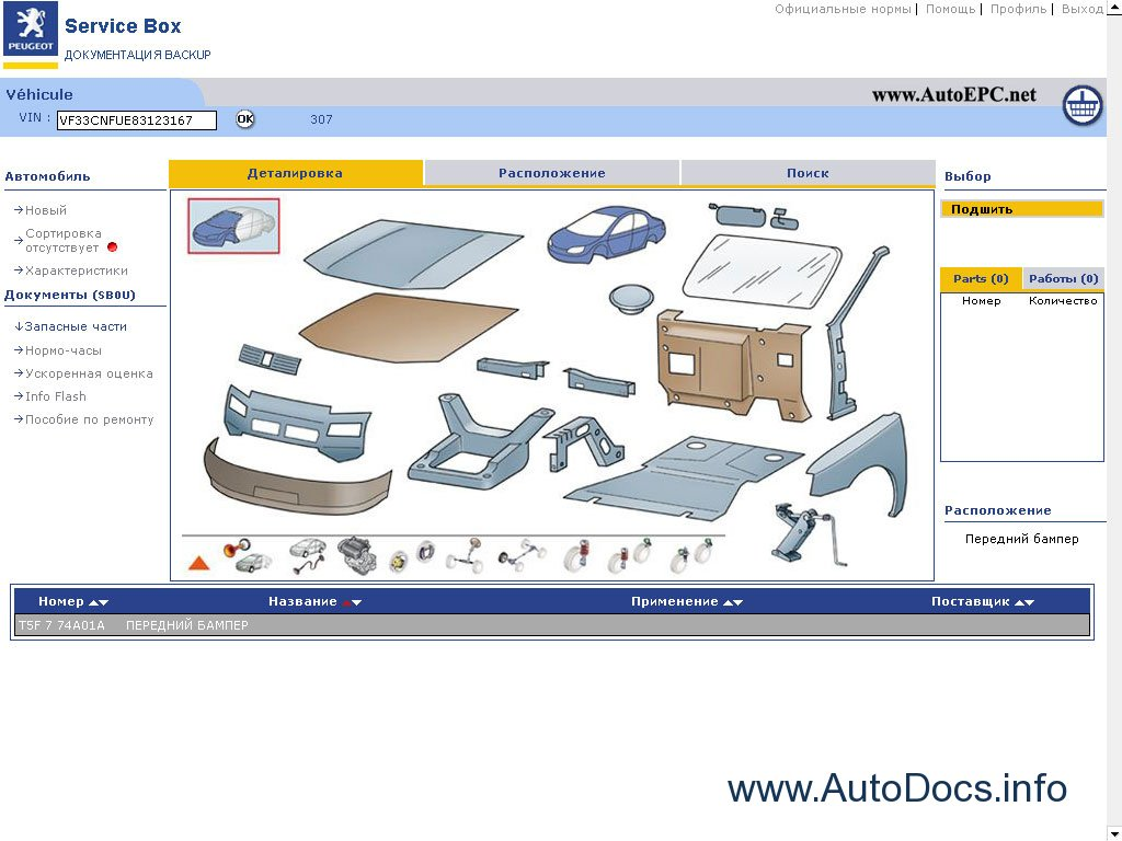 Peugeot Parts And Repair New 2011 Parts Catalog Repair