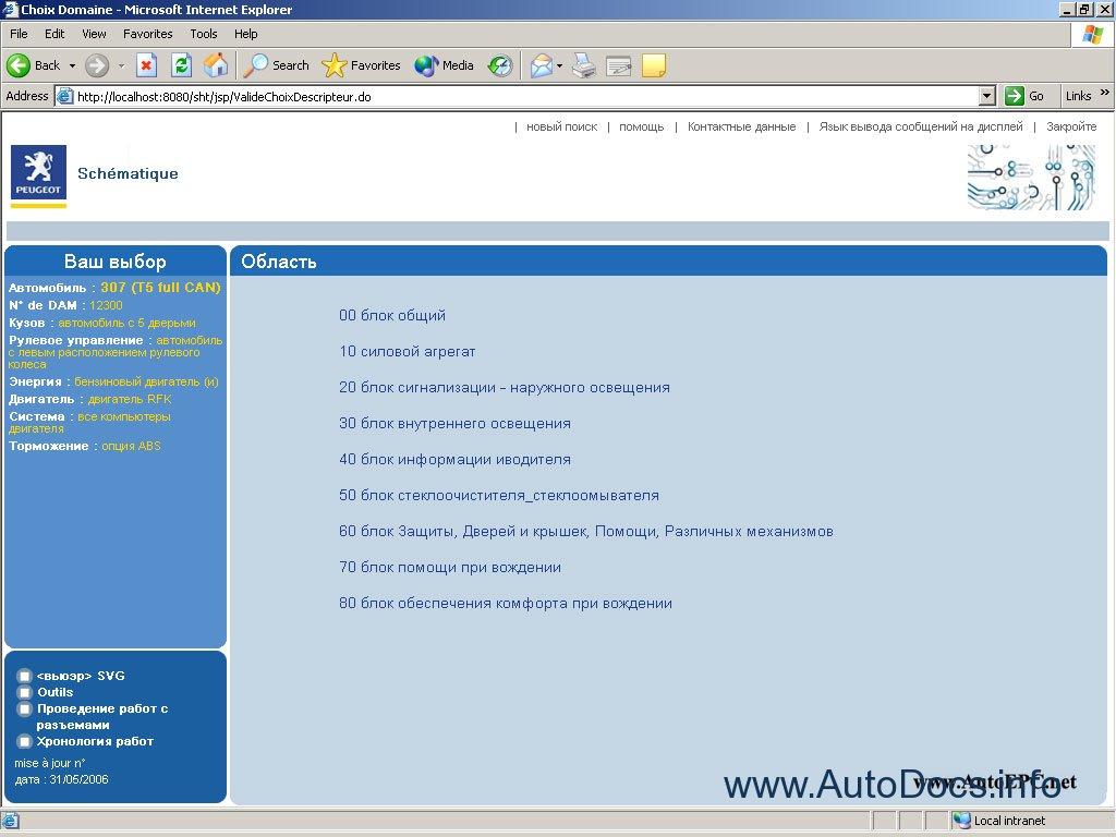 peugeot wiring diagrams repair manual order   download Peugeot 406 ManualDownload service manual peugeot 406 2.0 hdi