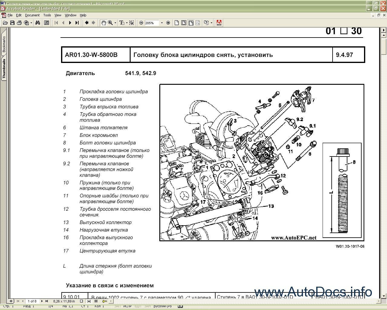 Mercedes Benz Actros Service Documentation repair manual