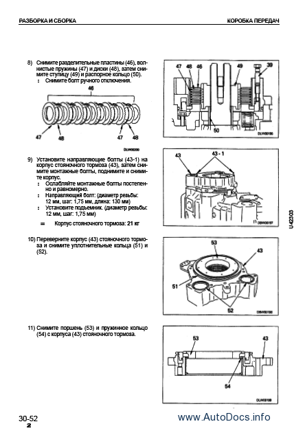 komatsu wheel loader wa380 3 rus service repair manual