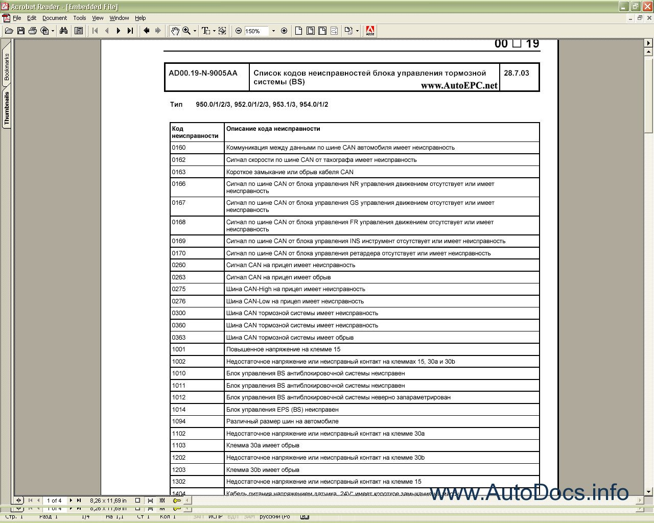 Mercedes Atego Manual Pdf Alfa Romeo Spider Owners Array Actros Repair Download 8052609 Ejobnet Info Rh