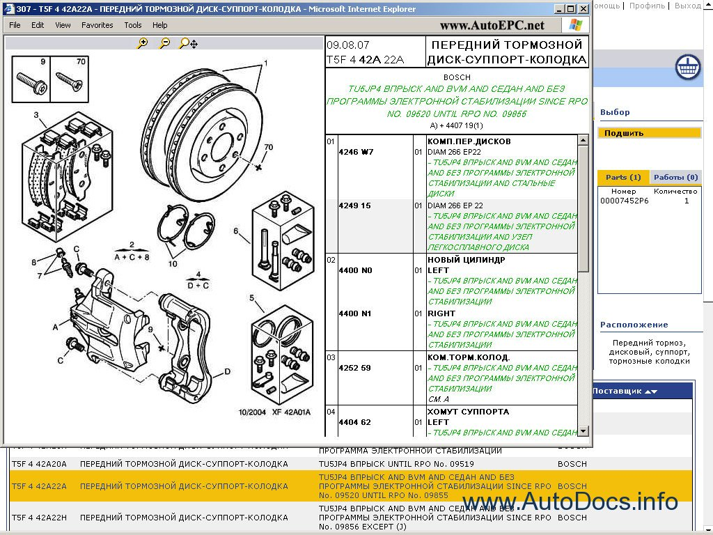 Peugeot Car Manual Wiring Diagram Pdf