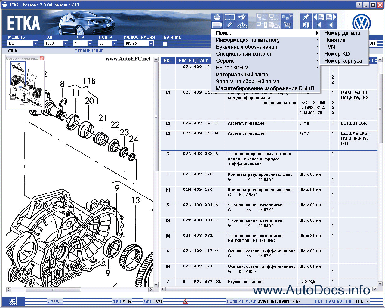 2006 audi a4 parts diagram etka  audi  auto parts catalog