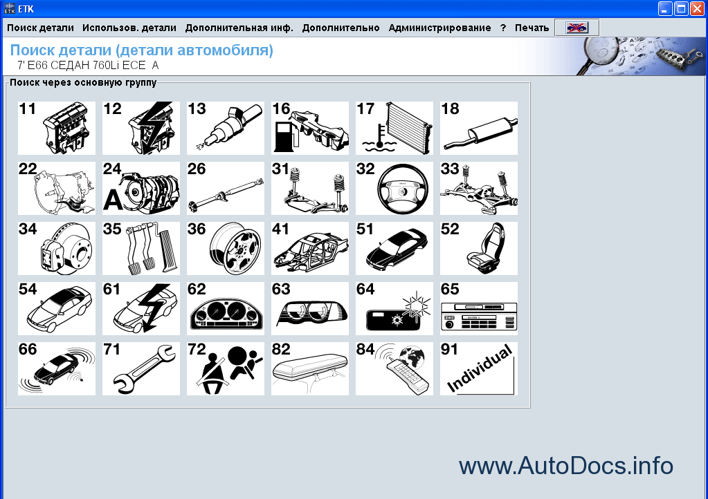 service manual  how make cars 2009 bmw m6 spare parts