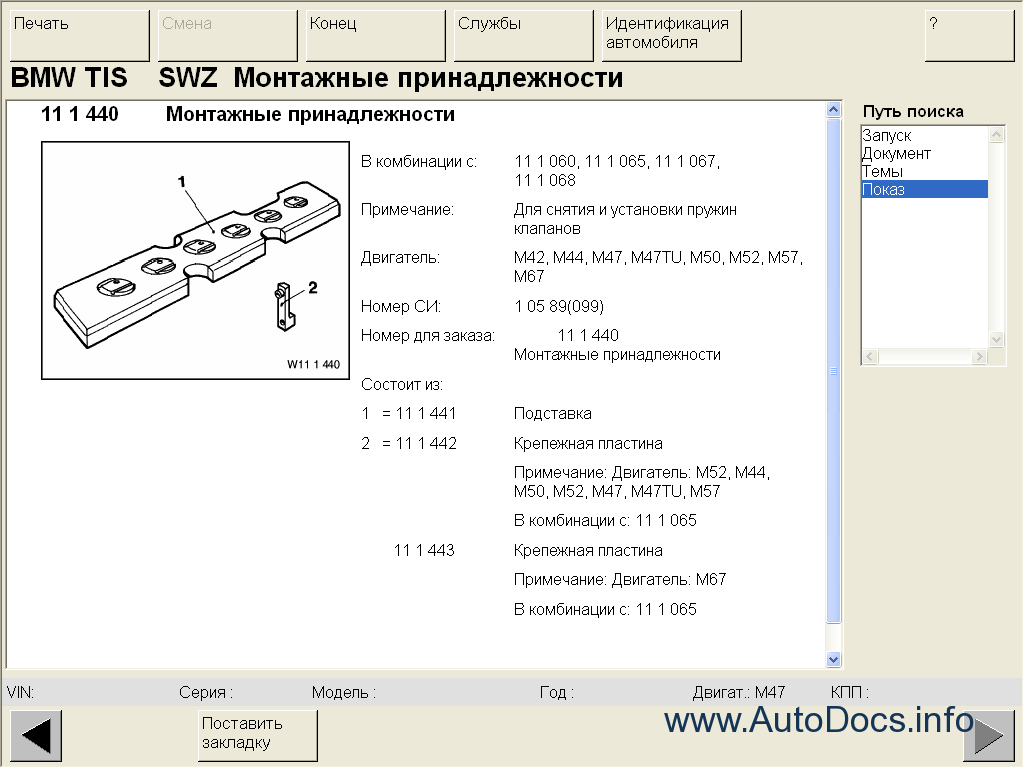 Bmw Wds 110 1 Dvd Cheap Oem Software Java Wiring Diagram