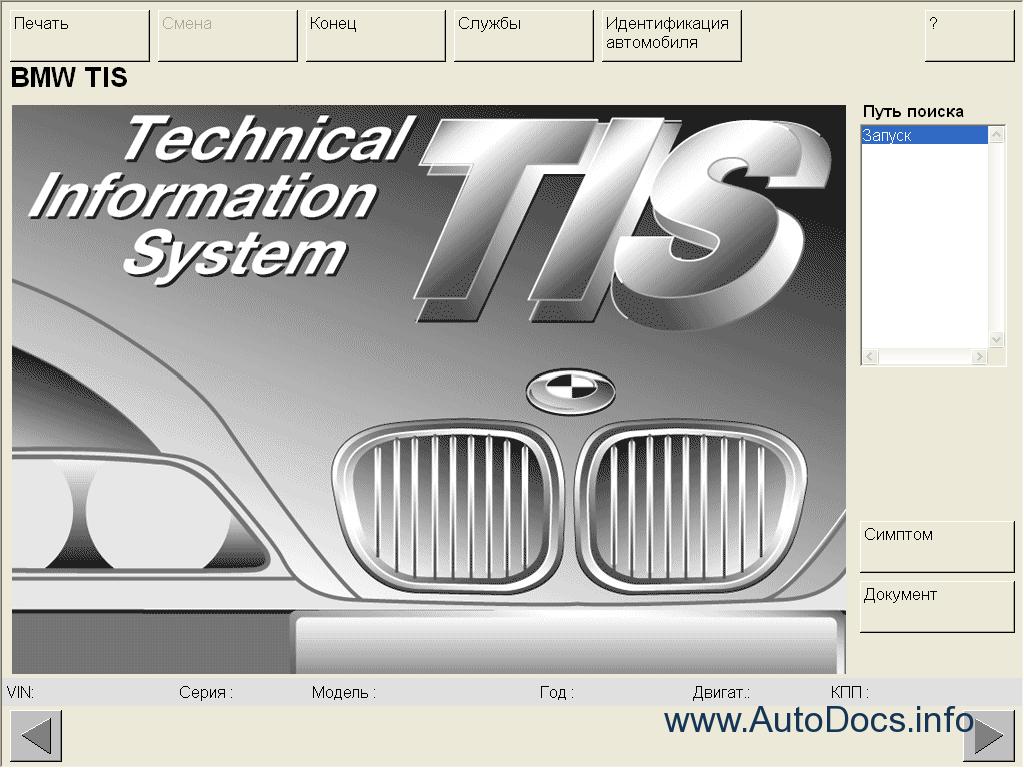 Bmw Tis German Repair Manual Order Amp Download