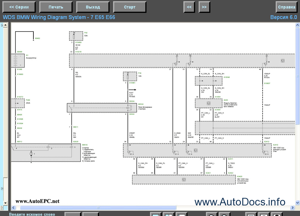 E46 Vent Diagram Free Download Wiring Diagrams Pictures Wiring