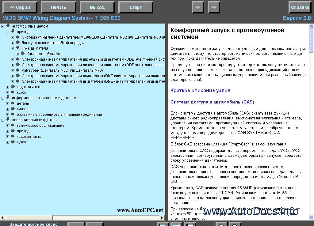 Bmw Wds 10 0 Repair Manual Order  U0026 Download