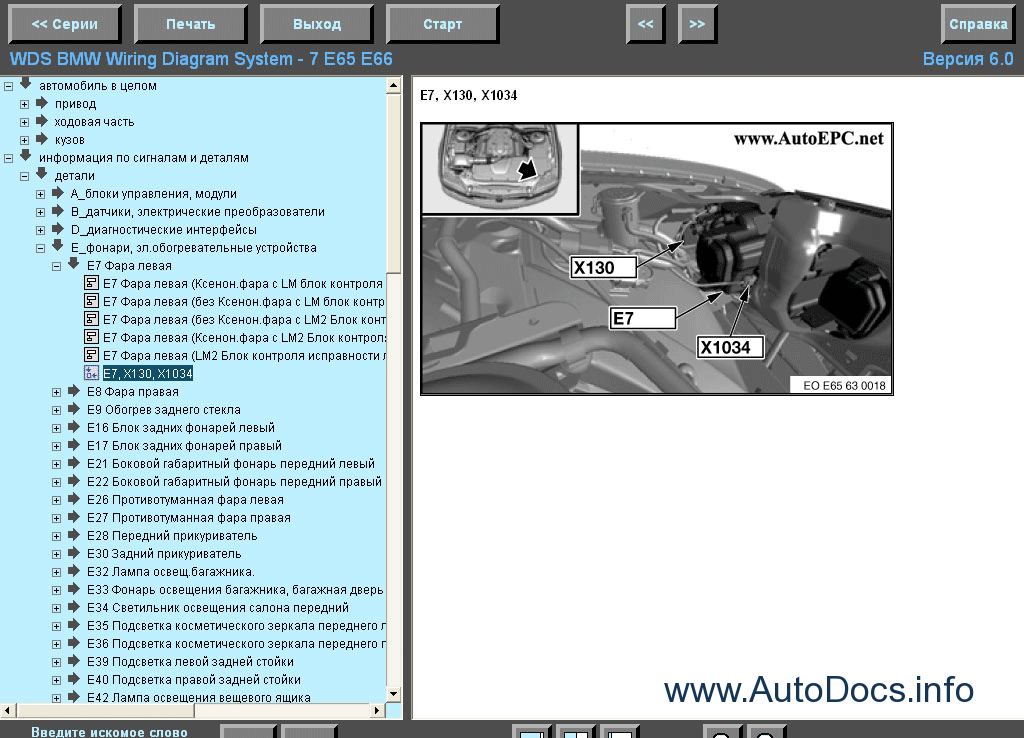 Bmw Wds 11 0 Repair Manual Order Amp Download