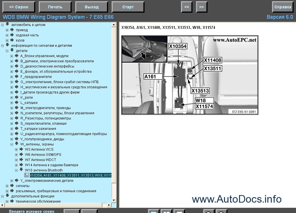 bmw wds 11 0 repair manual order  u0026 download