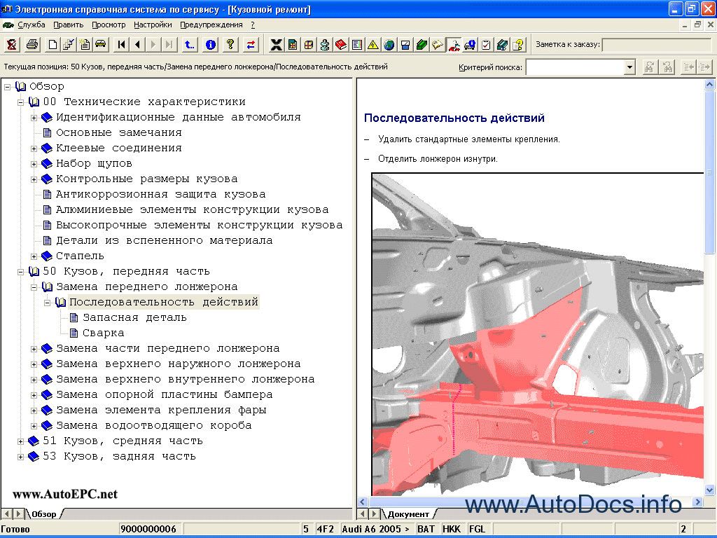 Wiring Diagram For 1992 Honda Civic also Automotive Car And Motorcycle Schematics as well Suzuki Auto Eiger Lt A400400f Atv Service Manual Cpp 186 Print additionally Toyota Gsic Repair Manual Wiring Diagram Body Repair And Etc Full 2016 together with Audi volkswagen skoda seat elsa 39. on auto wiring diagrams