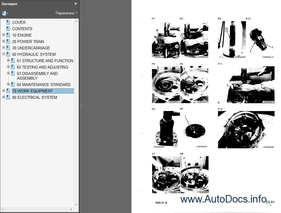 komatsu d20 6 d21 6 d20 7 d21 7 d21a p 8 bulldozer service repair manuals komatsu d20 6 d21 6 d20 7