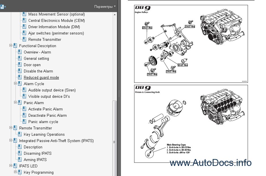 aston martin db9 workshop service manual repair manual order  u0026 download