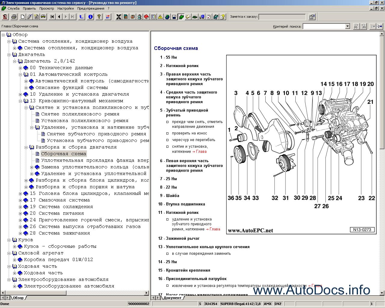 Skoda Elsa 3 9 Repair Manual Order  U0026 Download