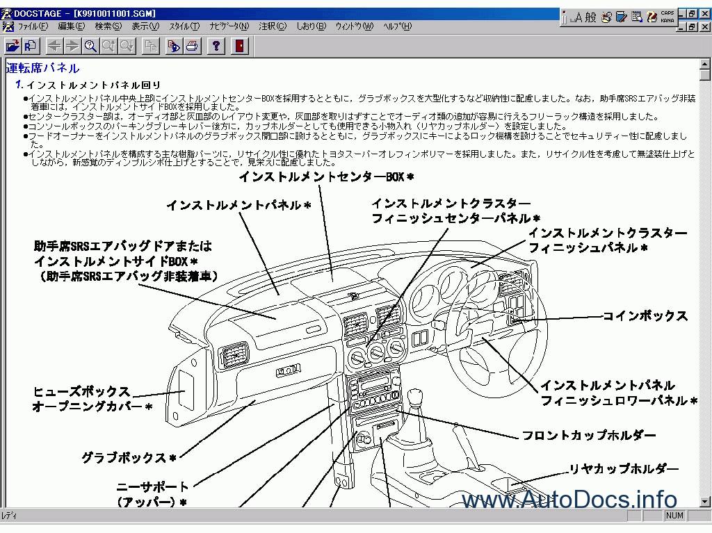 toyota previa transmission diagram toyota estima  acr5   grs5   repair manual order   download  toyota estima  acr5   grs5   repair