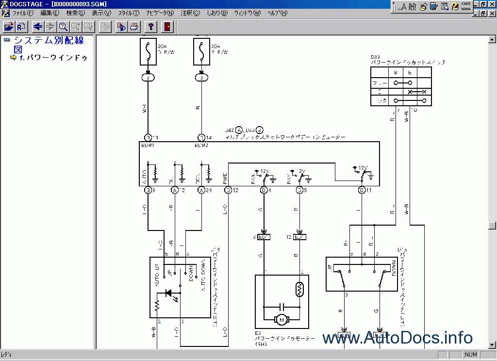 toyota estima  acr5   grs5   repair manual order  u0026 download