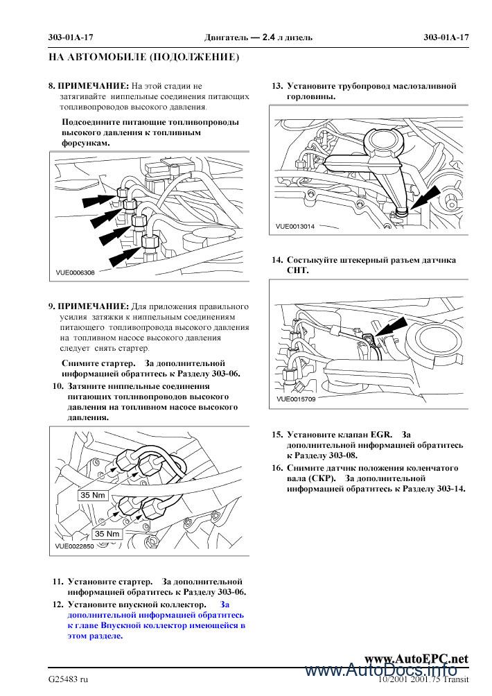 Ford Transit Repair Manual Order  U0026 Download