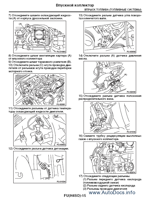 subaru forester 2008 repair manual order  u0026 download