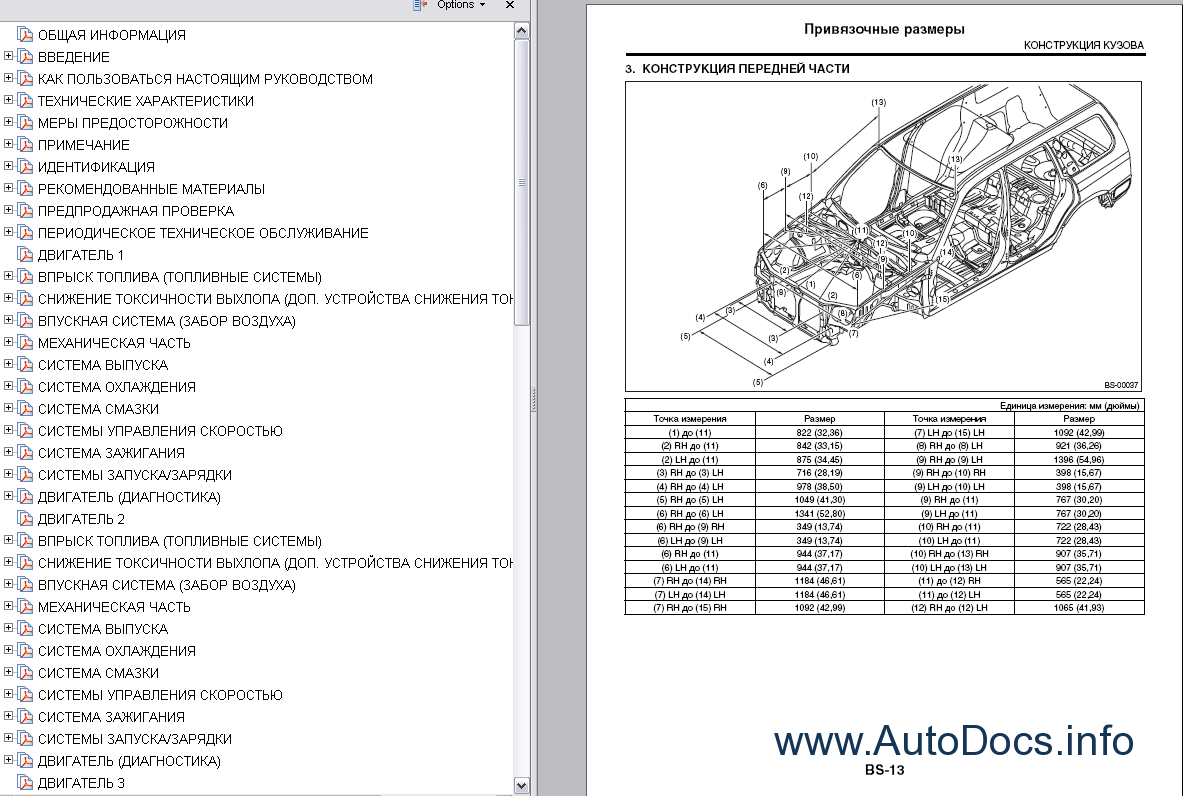 Subaru Forester 2008 Repair Manual Order  U0026 Download