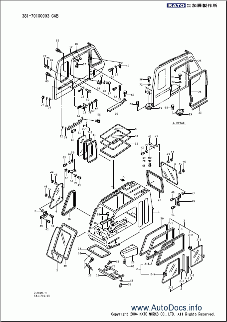 Perkins Parts Catalogue