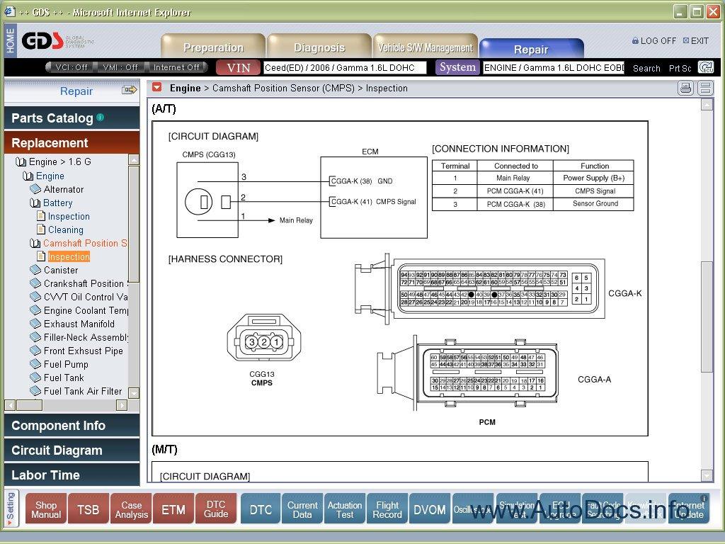 Kia Repair Manuals 2005-2007 repair manual Order & Download on