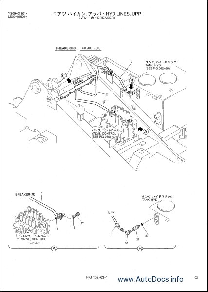 kobelco spare parts catalog  parts book  parts manual for