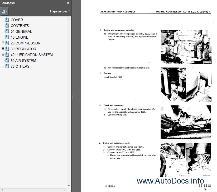 doosan air compressor service manual