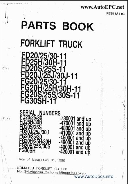 komatsu forklift truck electronic spare parts catalogue