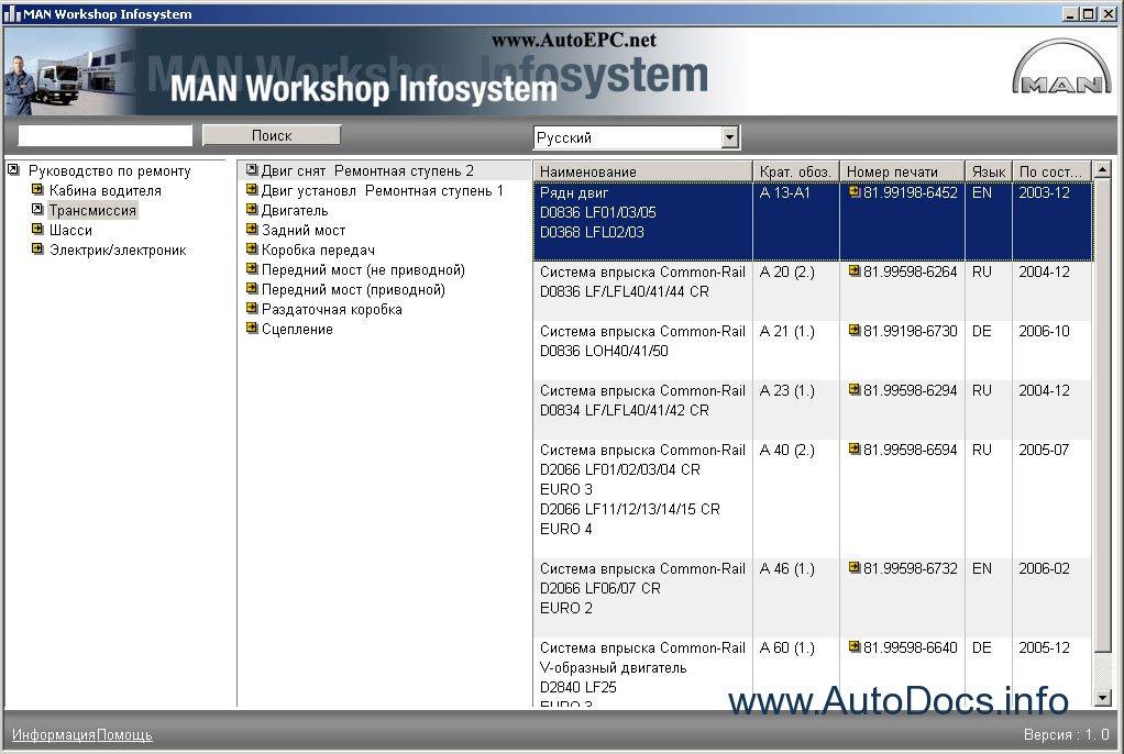 Man Wis 2008 Repair Manual Order  U0026 Download