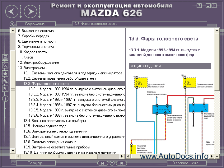 service manual 2002 mazda 626 manual free download. Black Bedroom Furniture Sets. Home Design Ideas