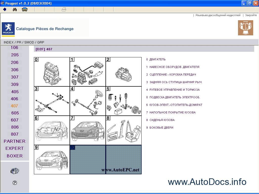 peugeot parts catalog order & download