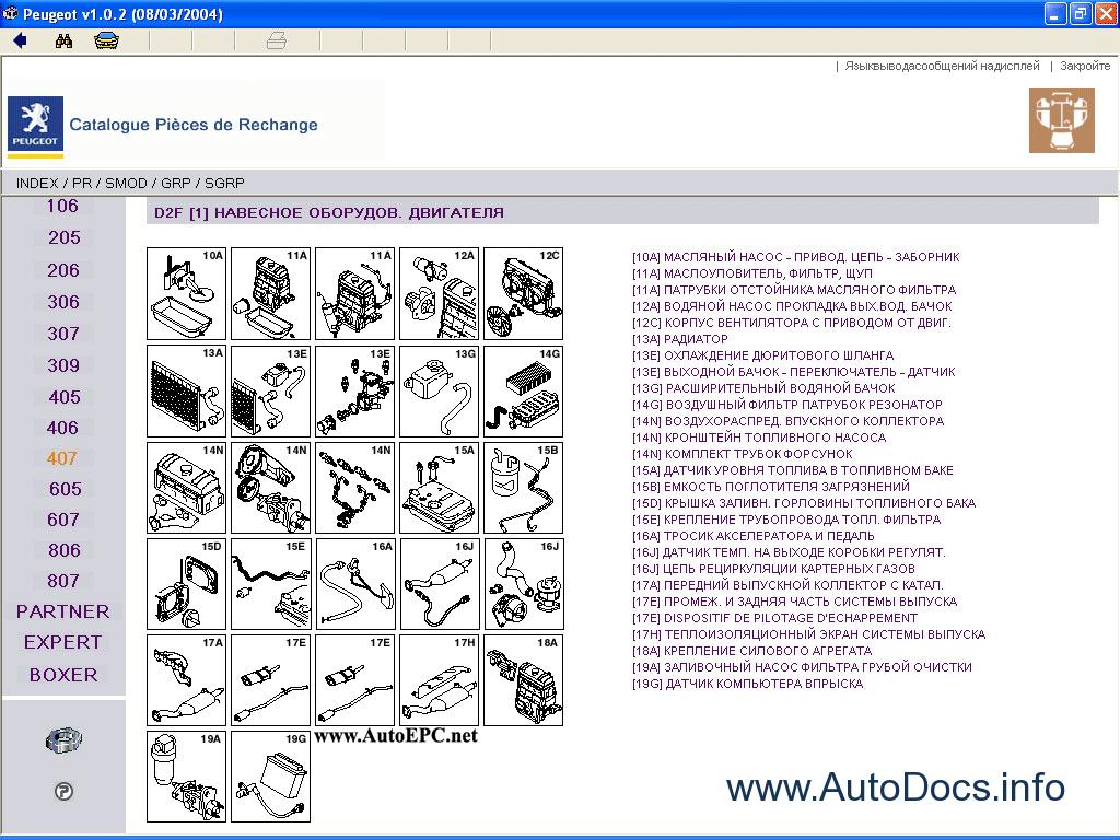 Peugeot Parts Catalog Order Amp Download