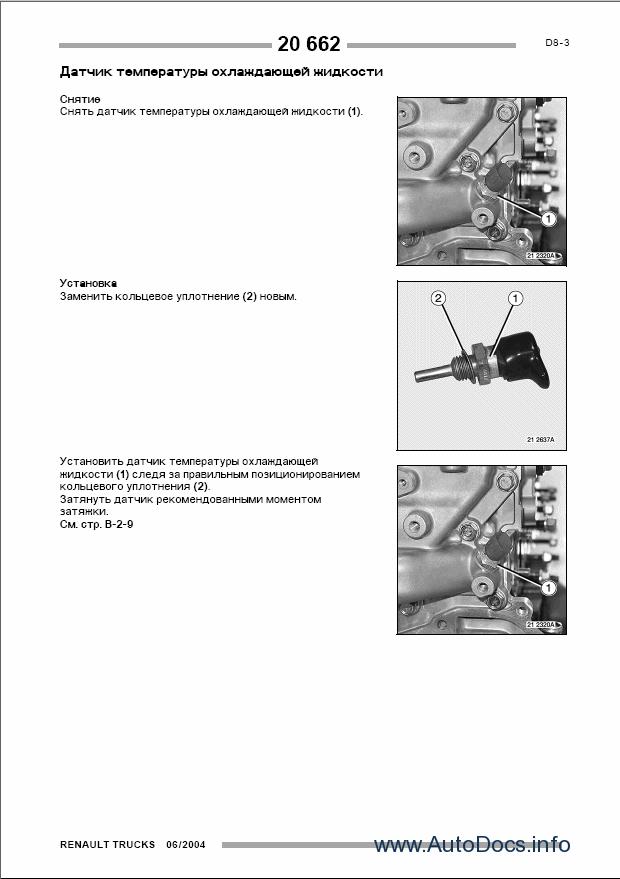 Repair Manuals Renault Midlum Manual 7: Renault Midlum Wiring Diagram At Satuska.co