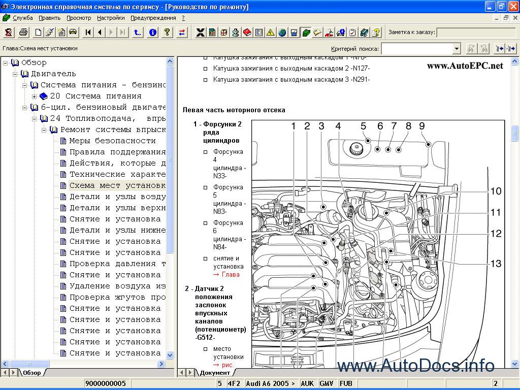 Volkswagen Elsa 3 9 Repair Manual Order Amp Download
