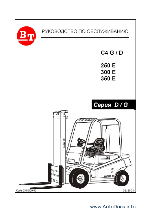 toyota fork lift parts list